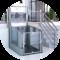 Фото пример лифта для инвалидов