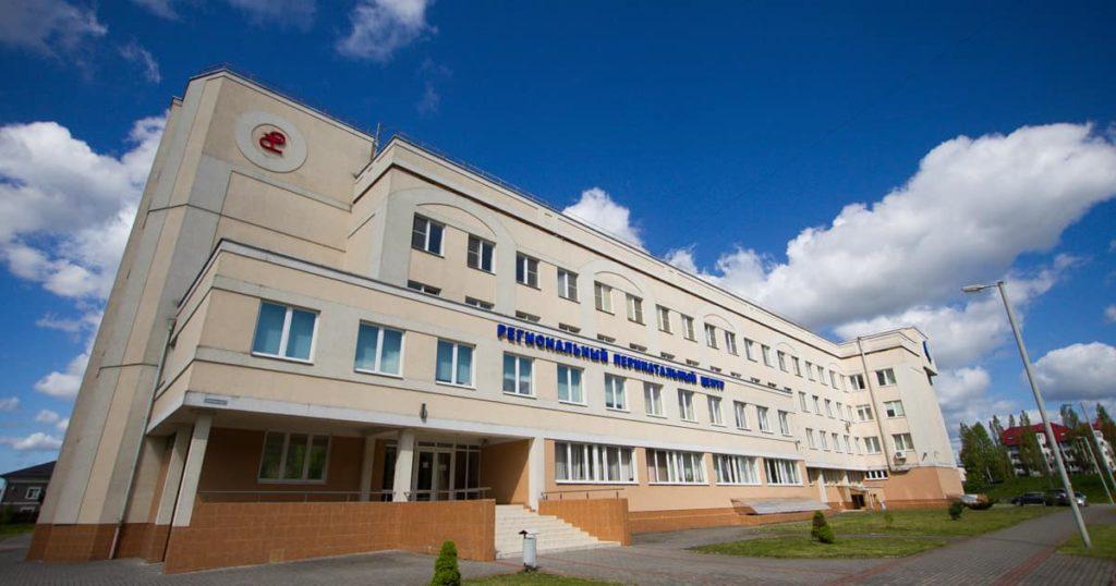Перинатальный центр г. Калининграда